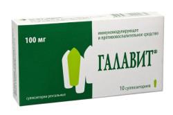 Галавит для повышения иммунитета