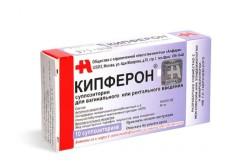 Кипферон для повышения иммунности