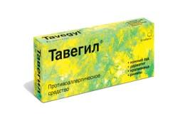 Тавегил при лечении аллергия на воду