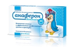 Анаферон для укрепления иммунитета