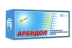 Арбидол для укрепления иммунитета