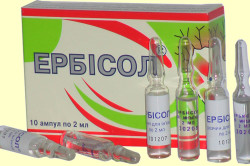 Для иммунитета детям уколам