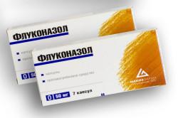 Флуконазол при СПИДе