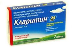 Кларитин для лечения пищевой аллергии