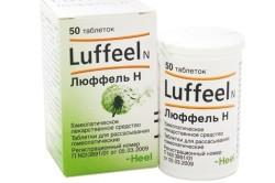 Люффель для лечения аллергии