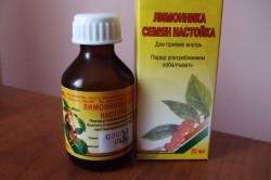 Настойка лимонника для укрепления иммунитета