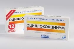 Оциллококцинум для укрепления иммунитета во время беременности