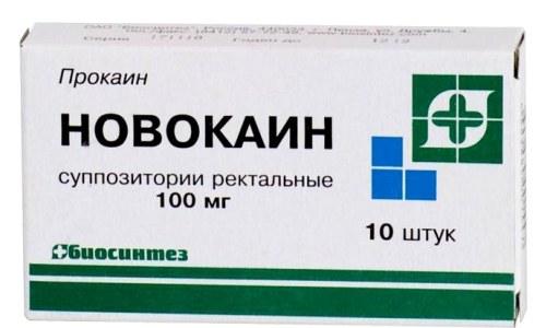 Применение новокаина в качестве анестетика