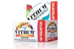 Польза витаминов Витрум для иммунитета